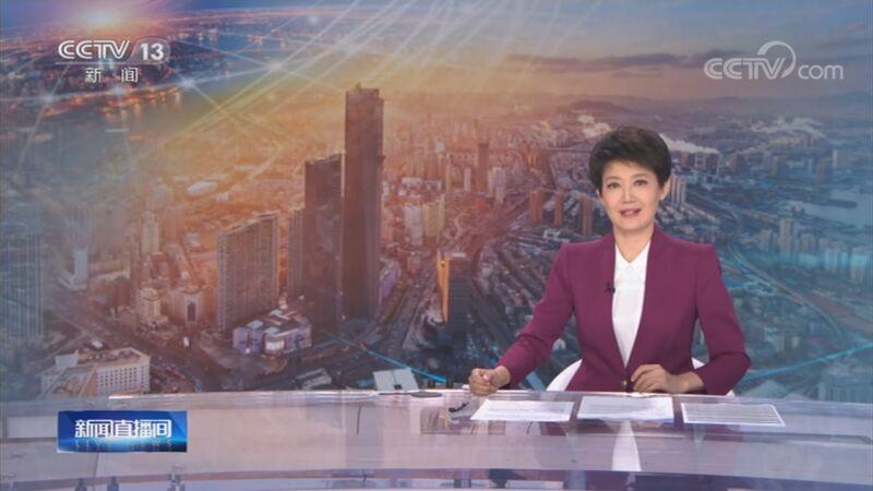 《新闻直播间》 20200919 09:00