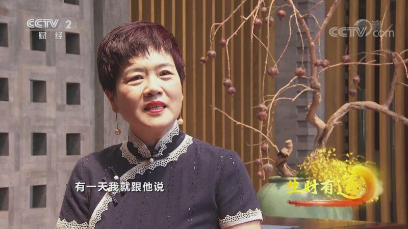 《生财有道》 20200929 生态中国乡村行——江苏靖江:创造美生态 分享生态美