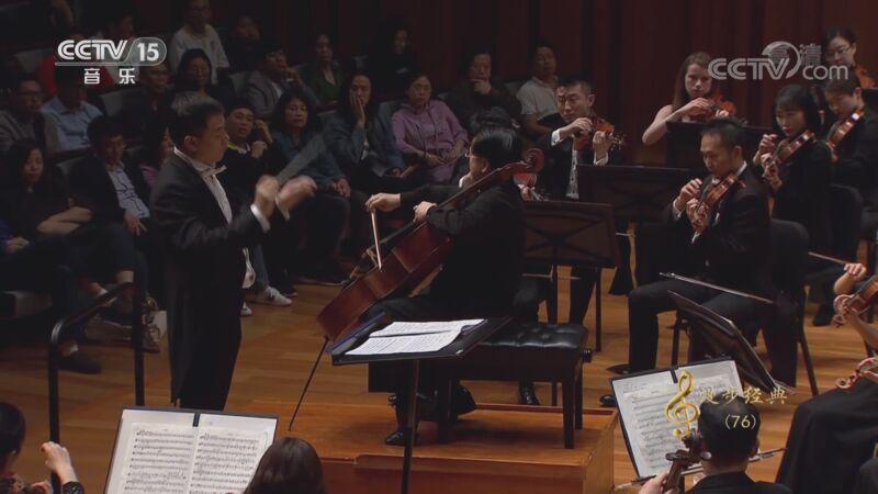 """《CCTV音乐厅》 20200930 """"漫步经典""""系列音乐会(76) """"流动的音符""""经典作品音乐会(一)"""