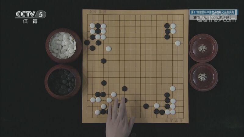 [棋牌乐]20200930 潘阳VS王爽