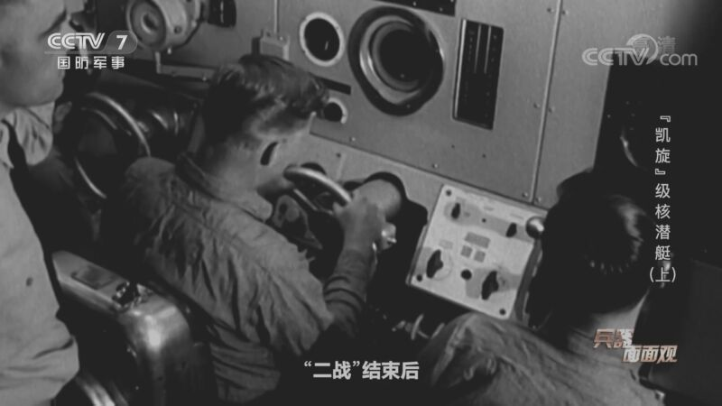 """《兵器面面观》 20201012 """"凯旋""""级核潜艇(上)"""