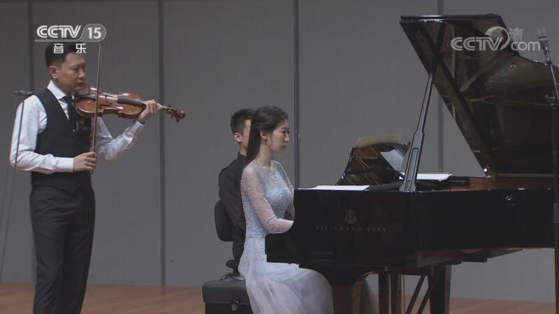 """《CCTV音乐厅》 20201015 """"漫步经典""""系列音乐会(82) 巴黎的天空 钢琴与小提琴音乐会(下)"""