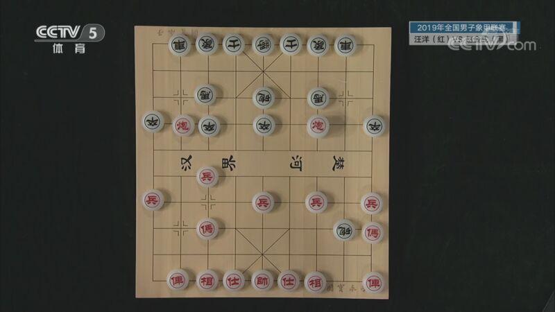 [棋牌乐]20201031 汪洋VS赵金成