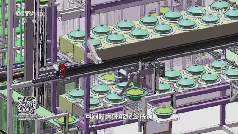 《创新进行时》 20201103 机器人餐厅(四)