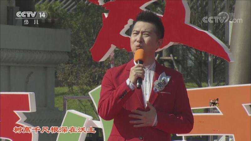《大手牵小手》 20201102 我爱你中国——爱国歌曲演唱会(三)