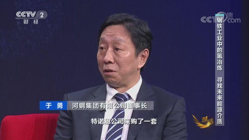 《对话》 20201107 进博会:开放中国的世界机会