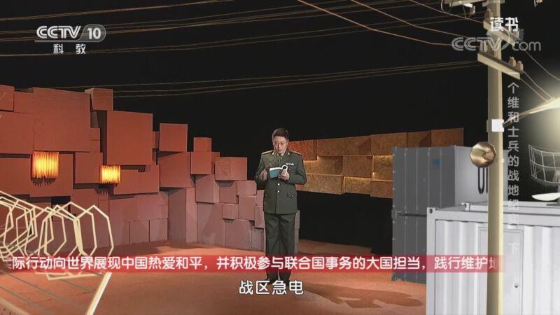 《读书》 20201108 杨华文 《弹在膛上:一个维和士兵的战地纪实》 一个维和士兵的战地纪实 下