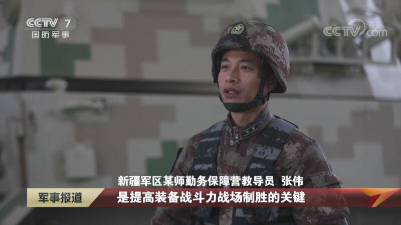 《军事报道》 20201120