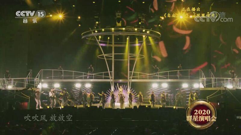 《精彩音乐汇》 20201120 2020群星演唱会 第二辑