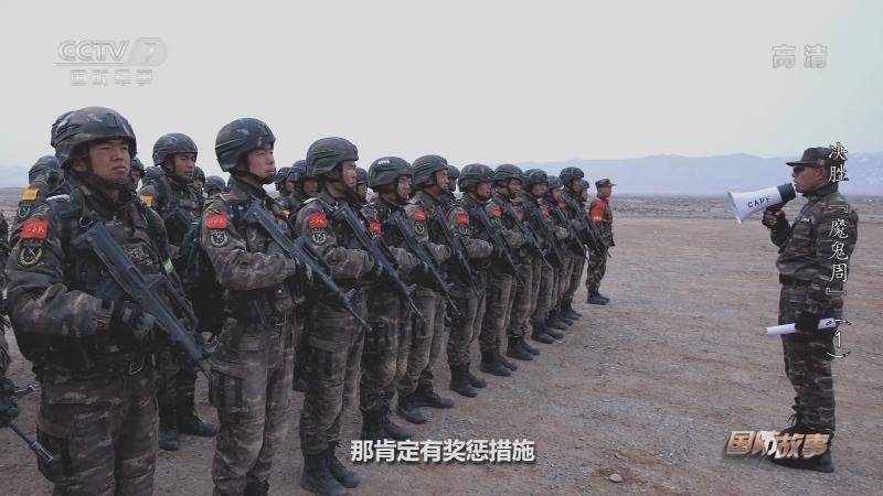 """《国防故事》 20210118 决胜""""魔鬼周""""(1)"""