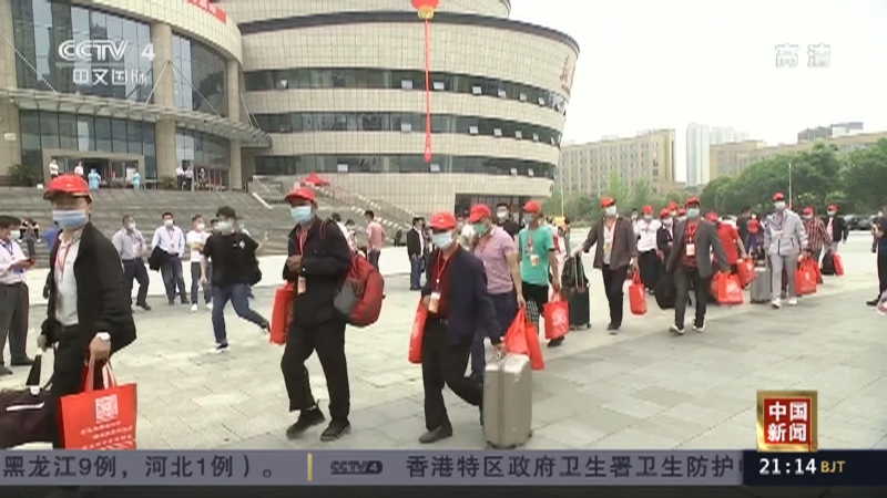 《中国新闻》 20210131 21:00