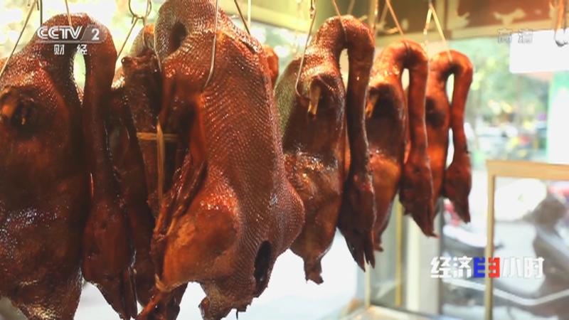 """《经济半小时》 20210226 牛年美食:""""牛""""在潮汕"""