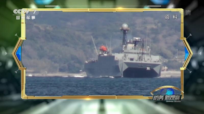 《防务新观察》 20210316 美军无人机进入台海空域? 并在多条战线展开军事行动