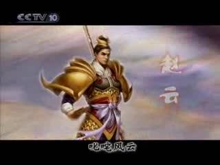 [百家讲坛]易中天品三国之曹操半途而废