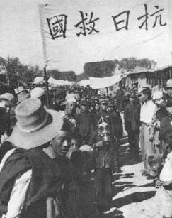 纪录片:《抗战回眸:1931-1945》