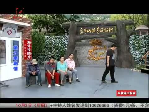 《本山快乐营》 20120926 第九季 姐只是个传说