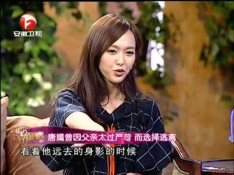 20121101 唐嫣图片