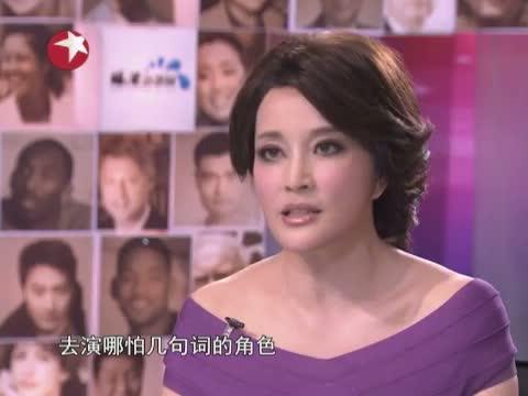《杨澜访谈录》 20121102 刘晓庆:戏里戏外(下)