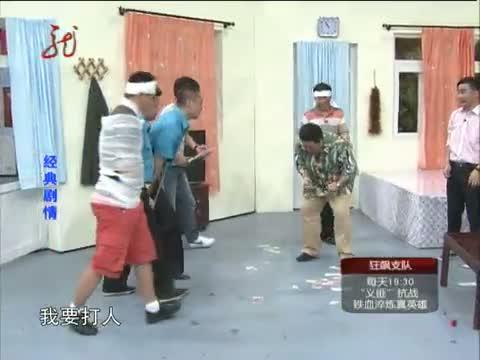 [本山快乐营]刘脑袋演技高 假扮狂躁吓文慧 20121116