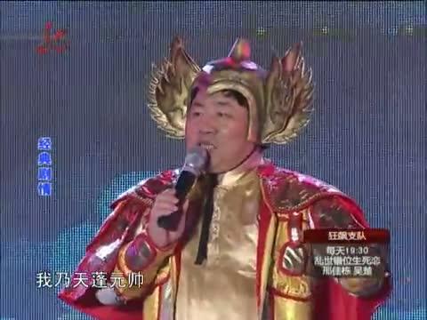 [本山快乐营]大脚惊艳亮相 扮嫦娥迷倒脑袋 20121116