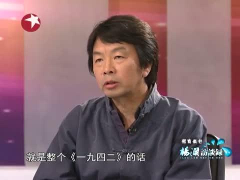 """[杨澜访谈录]敏锐的""""冯老"""" 20121123"""