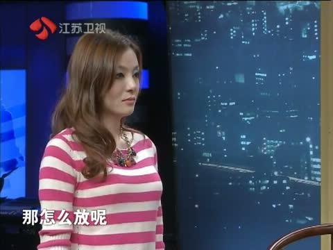 万家灯火20121129 少林洗髓经之文八段锦 第一式