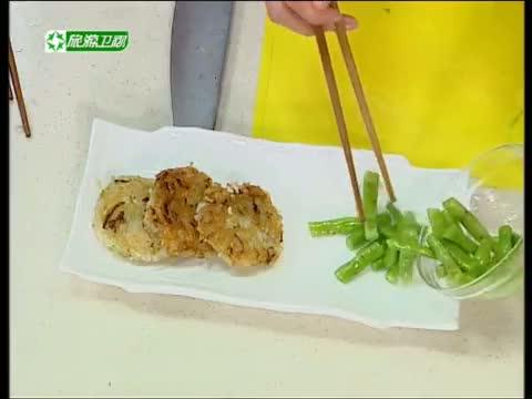 《美味人生》 20121201 王焕桐带来养生私房菜土豆香煎饭 红酒烩杏鲍菇
