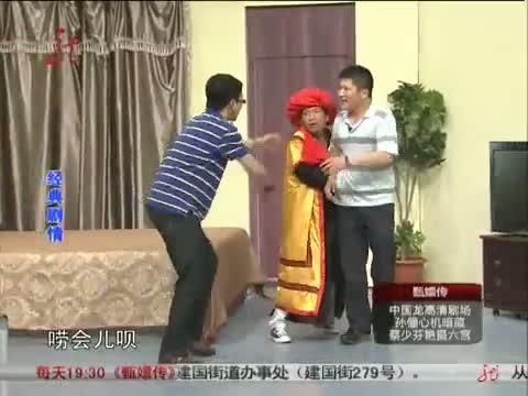 《本山快乐营》 20121205 小酸枣与大白梨