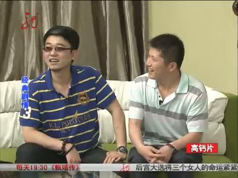 《本山快乐营》 20121205 向上吧 赵四