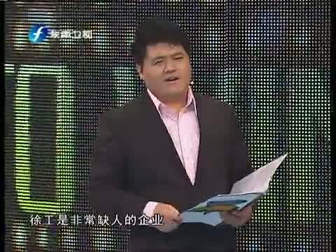 《步步为赢》 20121209