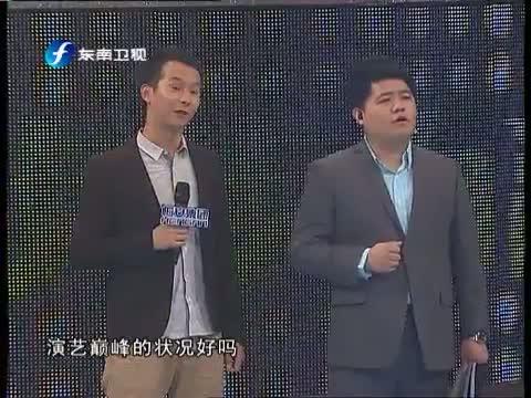 《步步为赢》 20121223