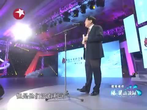 《杨澜访谈录》 20121228 《寻找未来的力量》——青年创建人物颁奖盛典