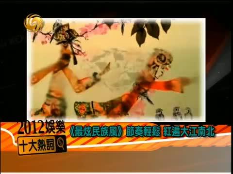 蝶伤情:最炫民族风古筝版轻松拿下-在线观看-游戏视频
