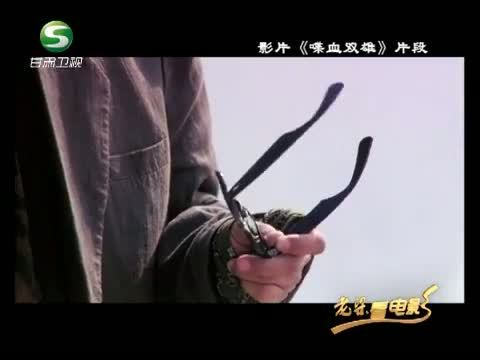 吴宇森电影暴力美学_