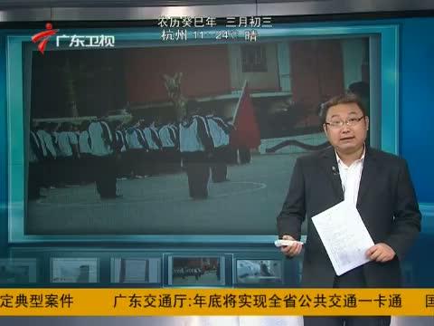 [广东早晨]高中生升旗仪式上表白惹争议 20130412