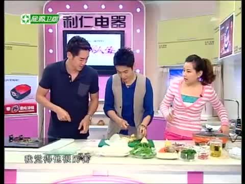 《美味人生》 20130427 蓝冰滢老师教大家一笋两吃 吃出春天真味道
