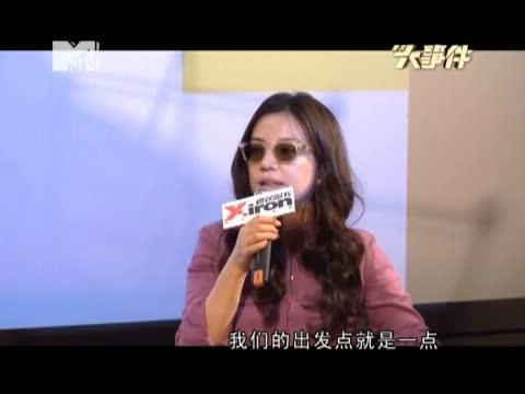 赵薇素颜助阵李樯新书发布
