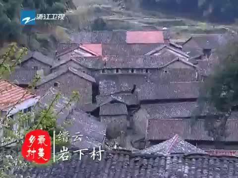 [浙江新闻联播]特别策划:到最美乡村 寻找最美风景 20130705