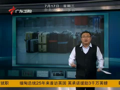 为救韩国乘客 南航紧急迫降