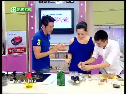 《美味人生》 20130727 美食博主田树分享夏日超级能量餐