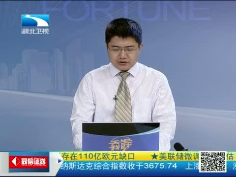 [天生我财]东方国信:收购两家软件公司,有短线积极影响 20130802