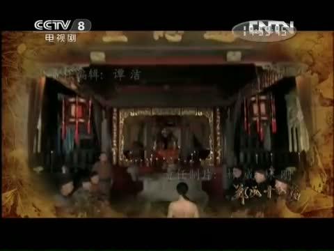 《郑氏十七房》 片头曲