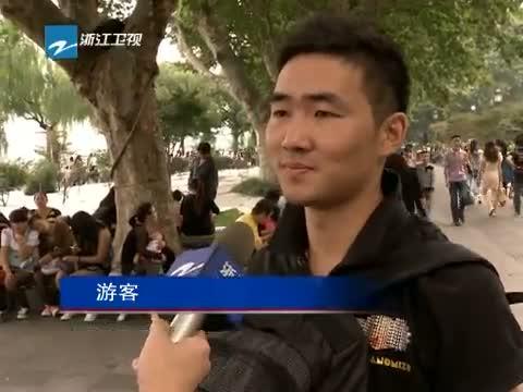 [浙江新闻联播]特别策划:人在旅途 20131005