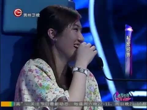 [非常完美]浪漫女孩熊家莹唱情歌牵心动男生上场 20131019 最新一期