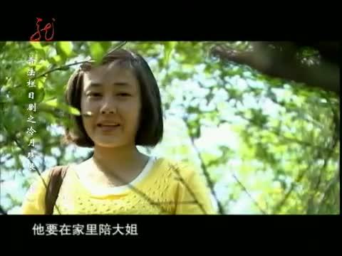 中国 栏目/《环球驿站》20110827 保姆119...