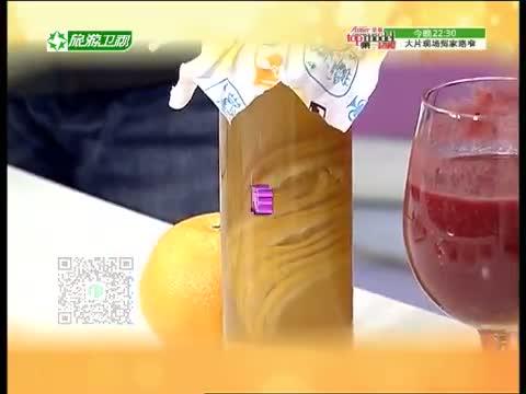 《美味人生》 20131109 酿造养生专家杨绿茵分享秋冬抵抗干冷秘方
