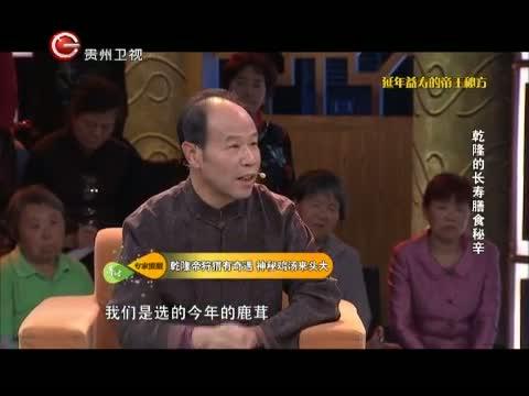 贵州帝王灰木纹