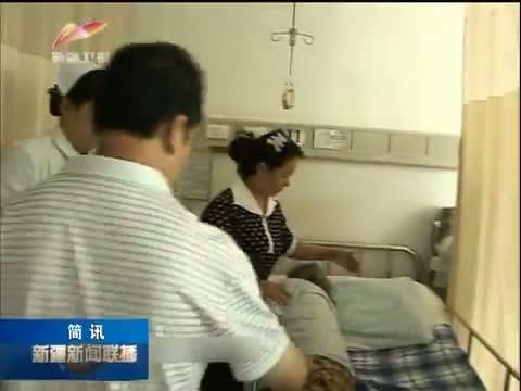 [新疆新闻联播]《美丽梦想》今晚播出《小摊主的大情怀》 20131211