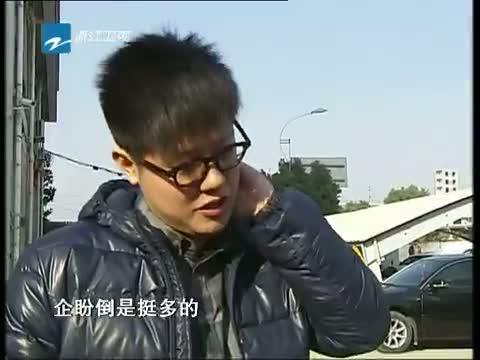 [浙江新闻联播]特别策划 2014新年愿景