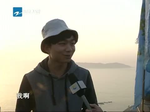 [浙江新闻联播]你好 2014 特别策划:新年新期盼